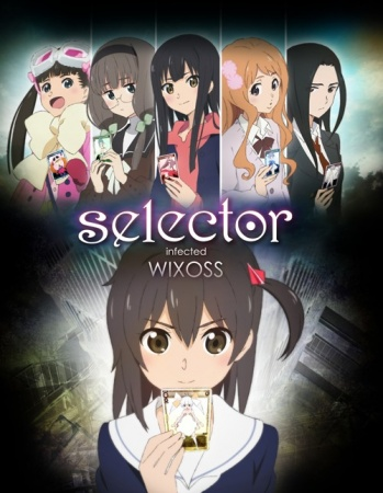 042 selector infected wixoss